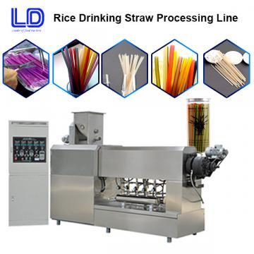 Ricedrinkingstrawprocessingline